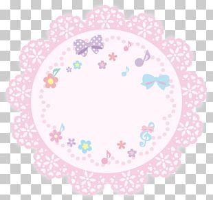 Doily Plate Place Mats Circle Pink M PNG