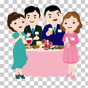 結婚活動 Marriage Conversation Casual Dating Miai PNG