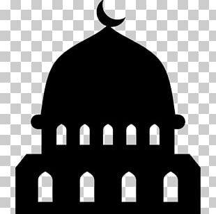 Computer Icons Islam Sheikh Zayed Mosque Mecca PNG