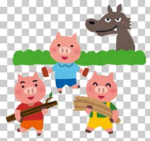 Domestic Pig The Three Little Pigs Gray Wolf Little Red Riding Hood The Big Bad Wolf PNG