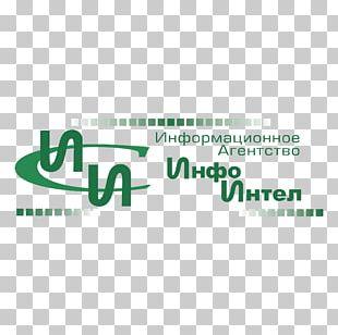 Logo Encapsulated PostScript PNG