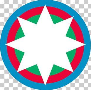 Azerbaijan Democratic Republic National Emblem Of Azerbaijan Coat Of Arms Azerbaijan Soviet Socialist Republic Baku PNG