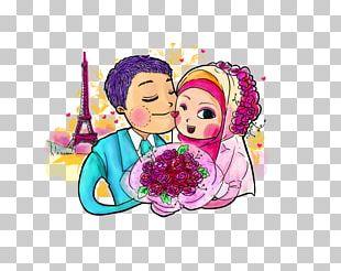 Islamic Marital Practices Wedding Marriage Muslim Png