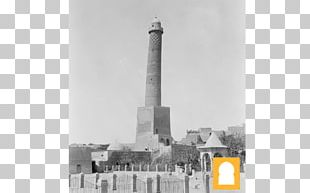 Mosul Great Mosque Of Al-Nuri Islamic State Of Iraq And The Levant Caliphate PNG