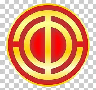 Beijing Mudanjiang 19th National Congress Of The Communist Party Of China All-China Federation Of Trade Unions PNG