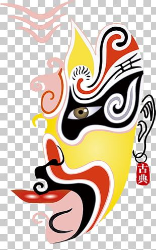 The Orphan Of Zhao Peking Opera Chinese Opera Color PNG