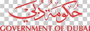 Government Of Dubai Graphics Logo Portable Network Graphics PNG
