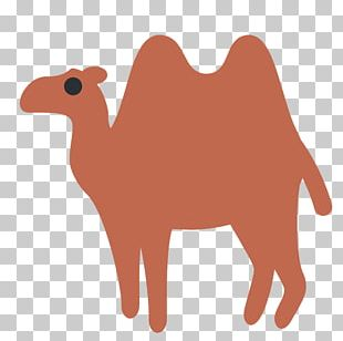Emoji Bactrian Camel Text Messaging SMS Dromedary PNG
