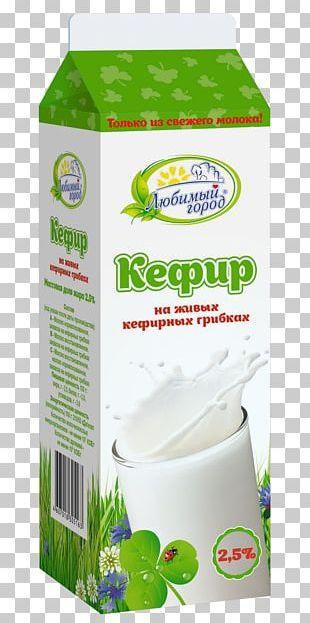 Kefir Milk Ryazhenka Dairy Products Smetana PNG