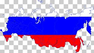 Federal Subjects Of Russia Wikipedia Geography Encyclopedia PNG