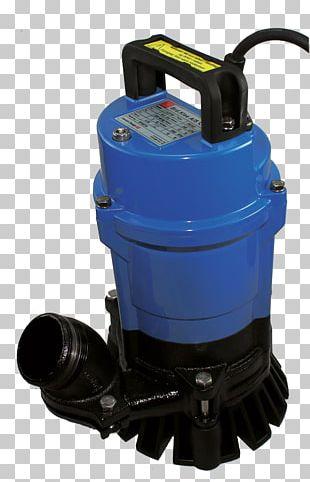 Hardware Pumps Submersible Pump Shanghai Hydraulic Head Air Pump PNG
