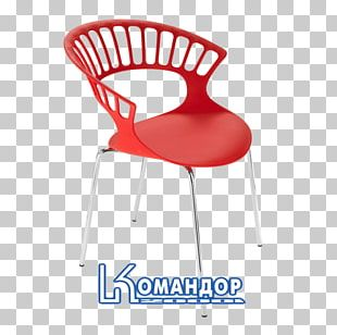 Table Chair Furniture Polypropylene Plastic PNG