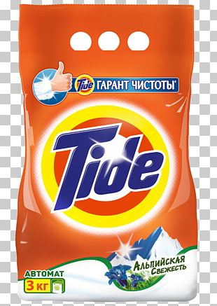 Tide Laundry Detergent Price Washing Machine PNG