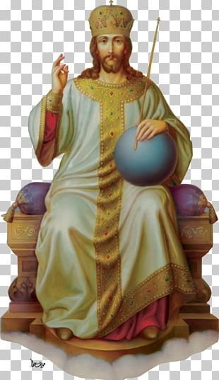 King Jesus Christ The King Buddy Christ Icon PNG