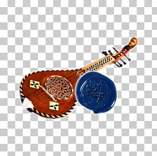 Musical Instruments String Instruments Citole String Instrument Accessory PNG