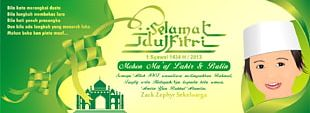 Eid Al-Fitr Eid Al-Adha Kartu Lebaran Ramadan Greeting & Note Cards PNG