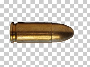 Bullet Scalable Graphics Computer File PNG