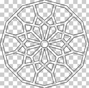 Islamic Geometric Patterns Islamic Architecture Islamic Art Pattern PNG