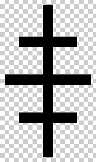 Cross Of Salem Christian Cross Russian Orthodox Cross Patriarchal Cross PNG