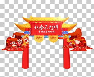Chinese New Year Lunar New Year Gratis PNG