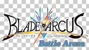 Blade Arcus From Shining EX Shining Resonance Refrain Shining Blade Shining Tears PNG