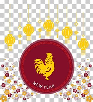 Chinese New Year New Years Eve PNG