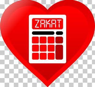 Zakatku Zakat KWSP Fasting In Islam Zakat Al-Mal PNG