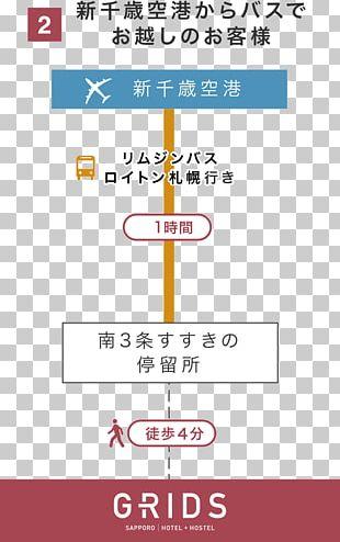 Namboku Line Susukino Station Ōdōri Station Tōzai Line Sapporo Streetcar PNG