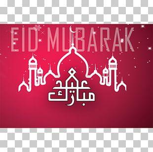 Ramadan Eid Al-Fitr Eid Mubarak Eid Al-Adha Ramazon PNG