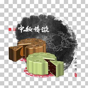 Mooncake Mid-Autumn Festival Lantern Illustration PNG