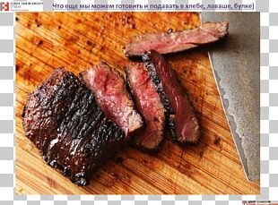 Flat Iron Steak Roast Beef Game Meat Sirloin Steak PNG