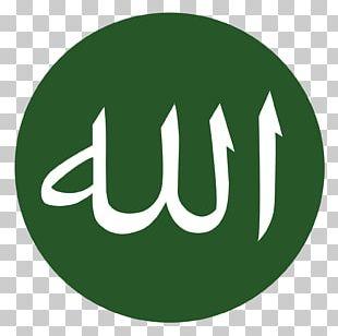 Quran Allah Names Of God In Islam Names Of God In Islam PNG