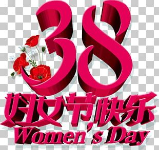 International Womens Day Woman Happiness Poster PNG