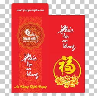 Hanoi Red Envelope Lunar New Year Newspaper PNG