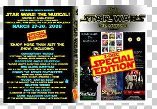 Graphic Design Videographer Poster Résumé Production Artist PNG
