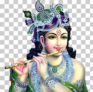 Krishna Janmashtami Ganesha Sri Gopal PNG