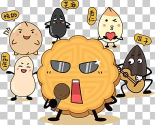 Snow Skin Mooncake Mid-Autumn Festival Cartoon Humour PNG