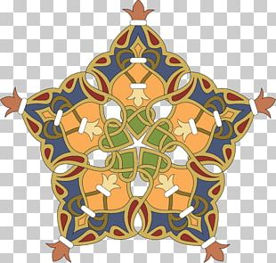 Arabesque Drawing PNG