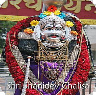 Shani Rahu Ketu Hinduism Deva PNG