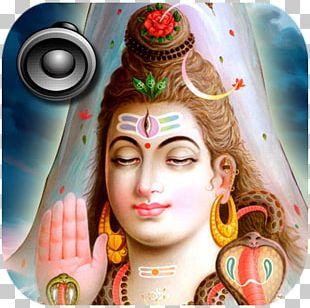 Amarnath Temple Mahadeva Srinagar Ganesha Om Namah Shivaya PNG