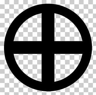 Sun Cross Trundholm Sun Chariot Solar Symbol PNG