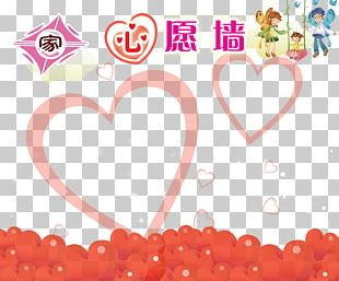 Love Wish Free Logo Design Template PNG