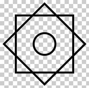 Quran Rub El Hizb Symbols Of Islam PNG