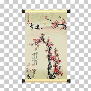 China Dizi Flute Musical Instrument Chinese Painting PNG