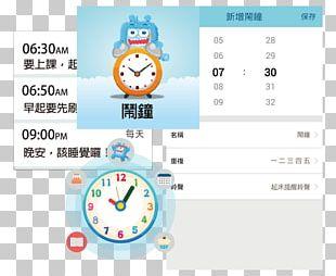 Alarm Clocks Smartwatch Sony Xperia XA1 Child PNG