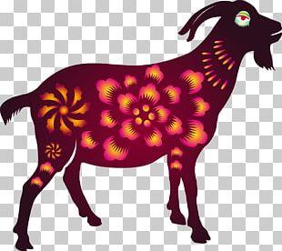 Goat Milk Sheep Horn Illustration PNG