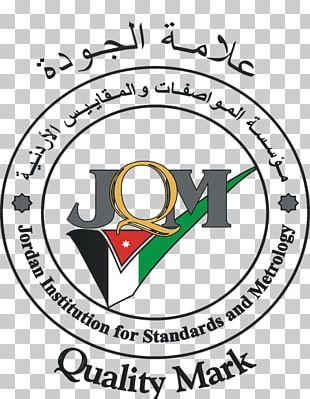 Jordan Quality Certification Mark Manufacturing PNG