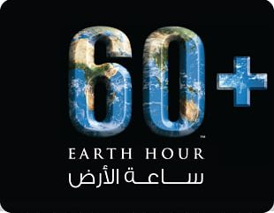 Earth Hour 2015 Earth Hour 2017 Earth Hour 2016 Earth Hour 2012 PNG