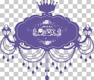 Curtains & Crown PNG