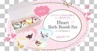 Pink M Health Beauty.m Cream Font PNG